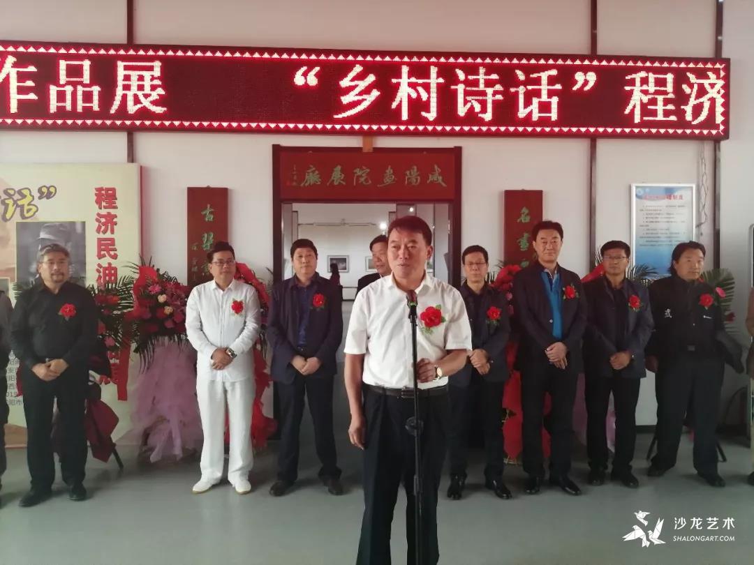 """""""乡村诗话""""程济民油画作品展隆重开幕"""
